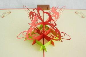 キューピッド デザイン ポップアップ バレンタイン クリスマス プレゼント 敬老の日 グリーティング