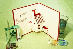 バースデーハウス:誕生日・ポップアップカード