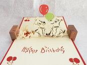 【レビューを書いて送料無料】子犬の誕生日(150種超のデザイン!POPUPCARD専門店・ポップアップカード屋さん)【誕生日】【バレンタイン】【犬】【母の日】【ペット】【プレゼント】【ギフト】【入学】【卒業】【出産】【結婚祝い】【グリーティング】