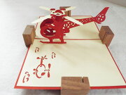 ヘリコプター デザイン ポップアップ ベイビー クリスマス プレゼント ウエディング グリーティングカード