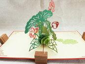 ロータス・ブルーム・蓮の花:花のポップアップカード