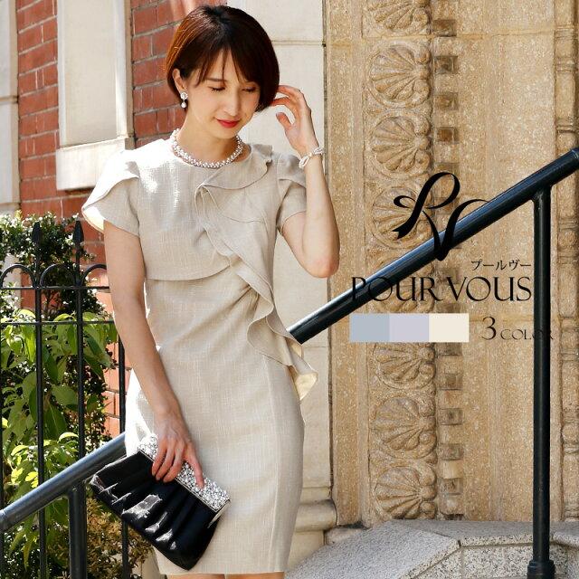 b046558f3cb31 結婚式ドレス 結婚式 パーティードレス ワンピース フォーマル 二次会 ツイード Aライン 半袖 大きいサイズ