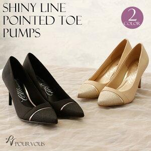2bf7bfcce06f5 パンプス シンプル 上品 靴 結婚式 ワンピース フォーマルドレス お呼ばれ ドレス フォーマル 服 服装 ミセス 他