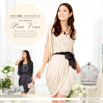 Wedding-dress formal & party Dolman celebrity (d) next meeting invited A line Formal ONE PIECE Dolman satin アメリカンスリーブレディス 1012 autumn new large size