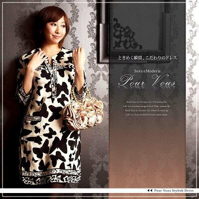 結婚式ワンピース レディース ドレス♪宴会ワンピースドレス女子会や結婚式に可愛いワンピース...