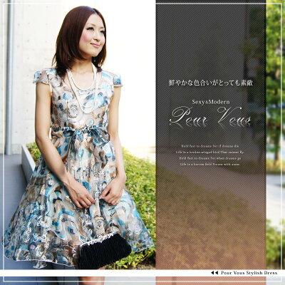 ドレス パーティードレス パーティドレス 結婚式ドレス ゲストドレス dress フォーマル 大人 A...
