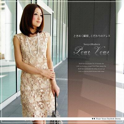 ワンピース 結婚式ワンピース♪LAドレス贅沢なフラワーモチーフのドレスワンピース。花柄模様が...