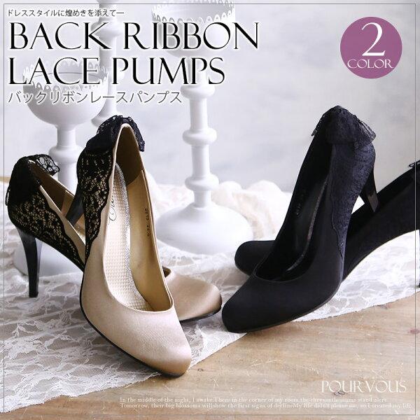 パンプスレースパーティーシューズポインテッドトゥ結婚式ハイヒール靴レディスレディースファッション小さいサイズ大きいサイズ20代3