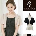 d43dda84446c5 FashionLetter ファッションレター