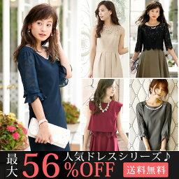 745919ede66f0 ロングドレス ブライズメイドドレス カラードレス 袖あり ワンピース ...