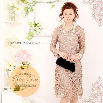 PourVous original prom dress store formal medium dress shirt dress, wedding, dress, ミディアムワンピ party dress knee length dress dress Dolman 1087 autumn new larger size