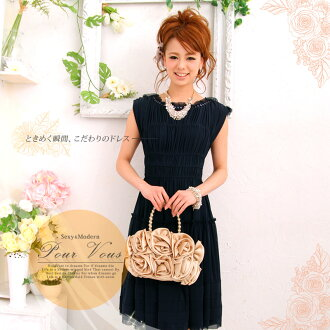 One piece wedding / one-piece / one-piece - Su LA dress formal & party tulle (d) next meeting invited shirring Formal ONEPIECE ONE PIECE ladies 1183 autumn new large size