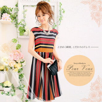 One piece, party, wedding, dress, LA formal retro stripe invited party dress adult 1260 autumn new larger size