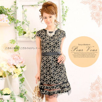 The size that a new work is big in party dress, the second party, dress one piece, wedding ceremony, invite, 1272 LA embroidery floral design short sleeves four circle A-line adult autumns