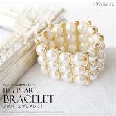 パール 結婚式 ブレスレット ラインストーン レディースファッション コーディネート ゴールド お呼ばれ アクセサリー パーティーレビューを書いて割引 春 新作20代30代40代50代 ファッション
