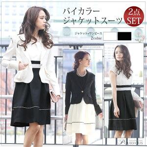 セレモニー レディース フォーマル オフィス ワンピース お呼ばれ ジャケット スカート ベージュ ブラック ファッション