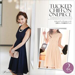 59fb345cc6428  20代結婚式お呼ばれコーデ 愛されオーラを纏った軽やかなドレス 繊細なシフォンとたっぷり使用された揺れるスカートが印象的です。 ウエストはタック デザインで ...