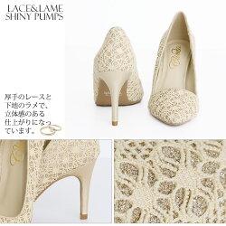 ラメレースパーティーシューズポインテッドトゥ低反発ソールパンプスフォーマルミュールハイヒール靴レディス限定レディースファッション小さいサイズ大きいサイズs012新作20代30代40代50代ファッション春
