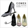 COMEX コメックス ラメグリッターパンプス ラメ パンプス ハイヒール 靴 クール サンダル デコ フォーマル ミュール レディス限定 レディースファッション 新作 20代30代40代50代 ファッション 春