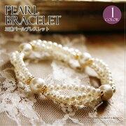 ブレスレット ストーン レディース ファッション パーティー スタイル コーディネート ホワイト お呼ばれ アクセサリー