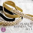 ベルト 結婚式 パール ゴム パーティー パール レディース pearl スクエア ラインストーン アクセサリー お呼ばれ パーティー 20代30代40代50代 ファッション