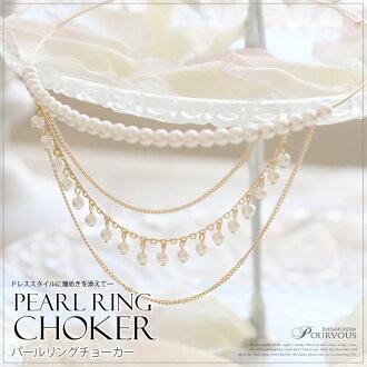 珍珠項鍊婚禮婚禮項鍊項鍊項鍊女士項鍊寶石長珍珠 PA-樂成人配件邀請方 20 多歲 30 多歲 40 多歲 50 年代時尚舞會禮服正式日常 a096