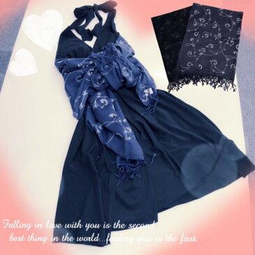 パーティーショール 大判 ストール 結婚式 2次会 パーティー キャバ嬢 ドレス ショール 羽織り 黒 ストーン キレイ かわいい お呼ばれ キラキラ 10P03Dec16