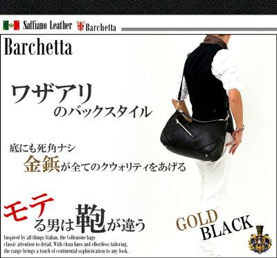 ショルダーバッグバッグメンズビジネス革レザー2wayブランド革本革黒ブラック