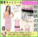 Kyami_race