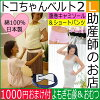 トコ2Lキャミフン7倍★http://image.rakuten.co.jp/auc-premama/cabinet/sale/7times/toko2kyami1hunl.jpg