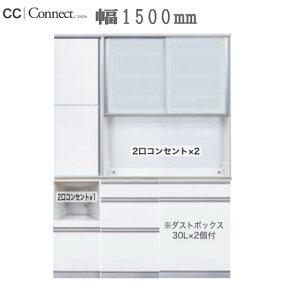 【ポイントセール】【CONNECT(コネクト)】
