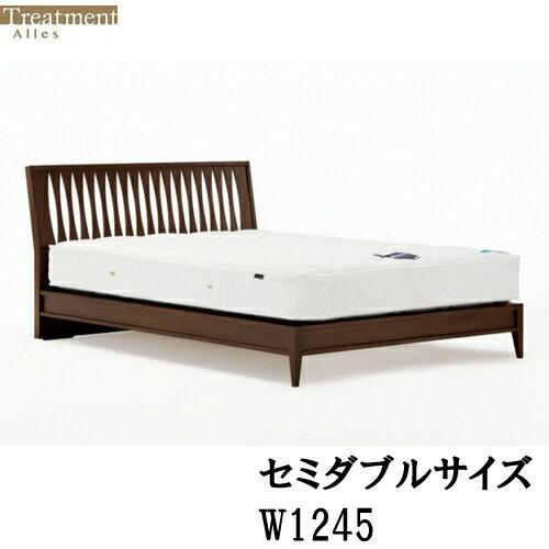 【フランスベッド】 一般ベッド ライフトリートメントアレス フレームのみ lt-pd1401-m ラバーウッド材、ワワ突板:家具ルーム