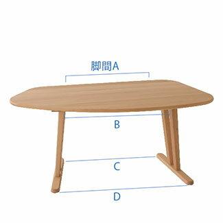 【飛騨産業】baguette life バゲットライフ テーブル(変形天板) IB305B ブナ材 WO色