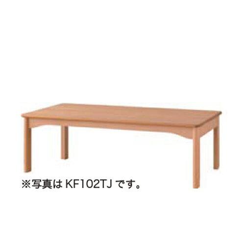ポイントアップセール!!飛騨産業 kids furniture キッズテーブル kf101tb:家具ルーム