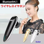 �磻��쥹����ۥ�BluetoothiPhone�б��ϥ󥺥ե꡼���â�椦�᡼������̵����