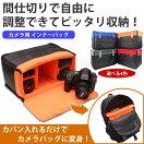 一眼レフカメラインナーバッグソフトクッションボックス間仕切りインナーカメラバッグPR-CAMBOX
