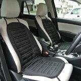 ホットカーシート シートヒーター 運転席&助手席 シガー電源 12V車用 取付簡単 寒い冬でもすぐに暖まります 独立温度調整機能【送料無料】