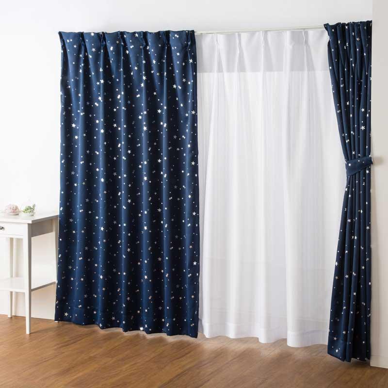 1級遮光カーテン 遮光カーテン 1級 おしゃれ プラネット 紺色系 星柄 かわいい 子供部屋 幅150cm 丈230cm 1枚入