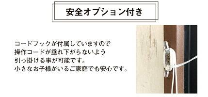 ウッドブラインドオーダー【幅101〜130cm×丈151〜200cm】ブラインド木製国内オーダー50mmスラットブラウンホワイトヴィンテージブラインドカーテン