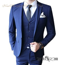 青スーツ結婚式