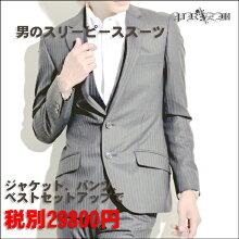 メンズスーツ,ホストスーツ,