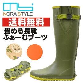http://image.rakuten.co.jp/auc-pronostore/cabinet/shohin02/item_k/ns-610_html4.jpg