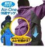 「Air-one」快適通気ヤッケ/2271/【2016 EXS 年間 ヤッケ】* ウインドブレーカー ウィンドブレーカー ウォームアップ 作業着 メンズ *
