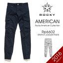 「ROCKY2016(ロッキー)」ストレッチ・テーパードジョガーパンツ/RP6602/【2016 WEX 新作】