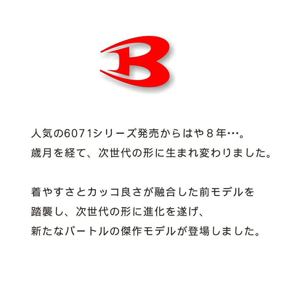 「 BURTLE バートル 」ノータックカーゴパンツ/1702/【2018 WEX 年間 作業服】 * ワークパンツ 作業着 作業ズボン メンズ *