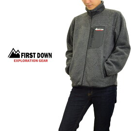 【予約:2019/9/4発送開始】「FIRSTDOWN(ファーストダウン)」メランジボア裏フリースフルジップジャケット/672018A/【2019WEX防寒作業服】