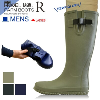 sun3san 長靴ファームブーツ口コミ!楽天通販の評判と売れ筋のおすすめは?