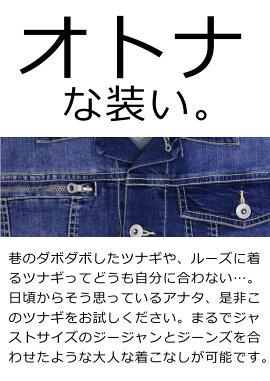 【送料無料】「GRACEENGINEER'S」接触冷感ストレッチデニムオーバーオール/GE-500/*ツナギつなぎ*
