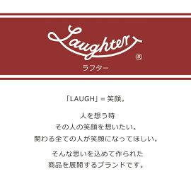 「LAUGHTER(ラフター)」撥水ストレッチ「テッペンジャケット」/LWJ-101【年間作業服】*スポーツランニング撥水メンズ*