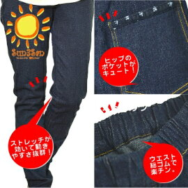 """「Sun3San」(サンサンサン)デニムストレッチワークパンツ""""ノビッチ""""/S3S-CS167/【2012EXS新作S3S】P=10"""